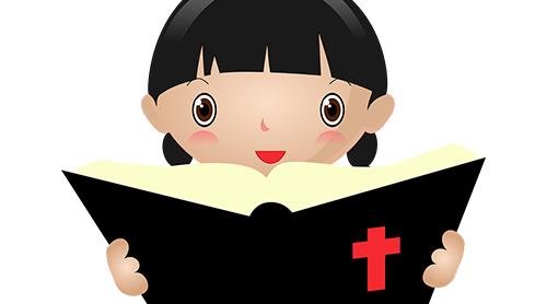 School Age Vacation Bible School